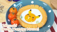 ไส้กรอกไข่ Pokemon Fried Egg - Cutie Kitchen 4K