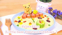 มันบดหมีน้อย Little Bear Mashed Potatoes - Cutie Kitchen 4K